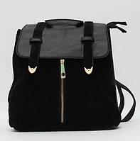 Красивый женский рюкзак. Стильный рюкзак. Рюкзак для девочки. Вместительный рюкзак. Код: КТМ278.