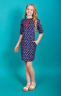 Модное подростковое платье Соня