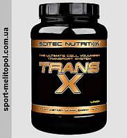 SN TRANS X 900 г - Быстрое увеличение размеров и силы мышц