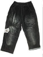Теплые брюки на мальчика на флисе