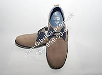 Замшевые весенние мужские туфли цвет капучино с синим