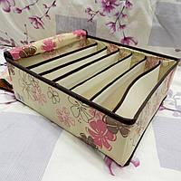 Органайзер для белья с крышкой  Цветы