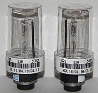 """Оригинальная штатная ксеноновая газоразрядная лампа """"Cyclon"""" D2S (5000K)"""