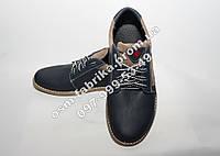 Трендовые мужские туфли на шнурках, цвет синий/капучино