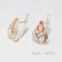 Сережки срібні із золотими пластинами (срібло 925, золото 375 пр.) / Серьги серебряные с золотыми пластинами