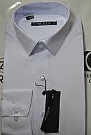 Белая приталенная рубашка BAZZOLO