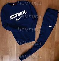 Темно синий костюм Nike