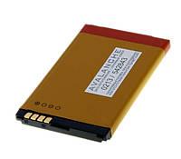 Купить батарею для LG КF 300 750мАч Premium (AVALANCHE). Купить АКБ для ЛЖ