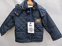 Куртка для мальчика стеганая 1-5лет