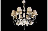 Люстра с абажурами на восемь ламп LS5460-8