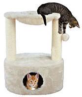 "Когтеточка,дряпка Trixie TX-44542 ""Grande"" Домик для кошки 70см"