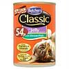 Butchers Classic Fish Cat Food 400г*12шт - консерва для котов (в ассортименте)