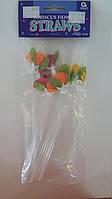Трубочки с цветами для напитов Гавайи