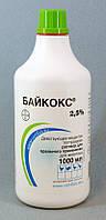 Байкокс 2.5% 1л-Эндопаразитоцид для лечения кокцидиоза в птицеводстве