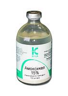 Амоксикел 15% (100 мл) Kela