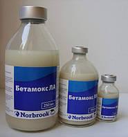 Бетамокс LA 250 мл -суспензия для инъекций