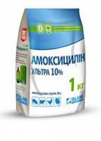 Амоксициллин ультра  10% порошок 1 кг