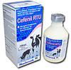 Цефенил 100 мл -инъекционный антибактериальный препарат