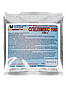 Спелимикс 100 (линкомицин 33,3 +спектиномицин 66,7) (150 г) Биофарм
