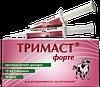 Тримаст Форте 10мл - противомаститный препарат
