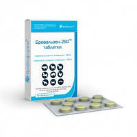 Бровальзен-250 таблетки (100шт)