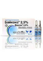 Bayer Байкокс 2.5% 1мл*50ампул