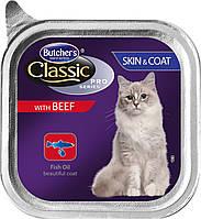 Butchers Cat Classic Pro SKIN&COAT 100г*16шт  консерва для котов (кожа/шерсть)
