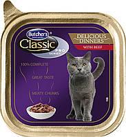 Butchers Cat Pro Delicios with Beef 100г*16шт  консерва для привередливых кошек.