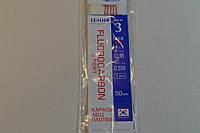 Поводки флюрокарбон с крючком ЛИДЕР