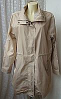 Плащ женский куртка легкая демисезонная бренд 3 Suisses р.52-54 6125