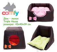 Лежак для собак  Comfy Triple House 43*43*39см