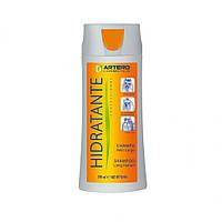 Artero Hidratante 250мл-увлажняющий шампунь для собак и кошек (H624)