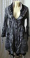Плащ женский демисезонный модный красивый серый миди бренд My Design р.46-48 6126а