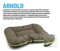 Лежак для собак двусторонний Comfy Arnold L 70x55 см, корич/оливк (23830)