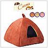 Дом для кота   «Премиум-Юрта» размер:44х44х42 см ТМ Природа