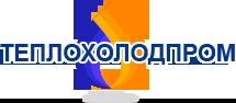 ТеплоХолодПром - экономное отопление, котел твердотопливный, булерьян, печь калориферная, буржуйка..