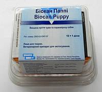 Биокан Puppy / Biocan Puppy, 1 доза