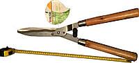 Кусторез (большие ножницы для сада)