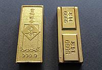 Золотой слиток фен-шуй с иероглифом богатство