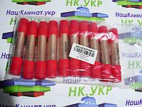 Фильтр осушитель whicepart 13.5 грамм 5.2mm * 2.2mm для холодильников