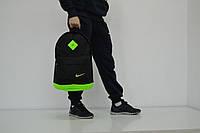 Рюкзак Nike, с отделом для ноутбука