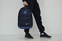 Рюкзак с отделом для ноутбука Nike