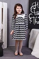Детское платье принт зигзаг, фото 1