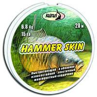 Поводковый материал Katran HAMMER SKIN 20m. 25Lb (11.4 kg)