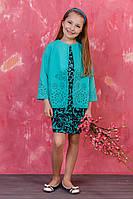 Стильный комплект платье и присерованый кардиган