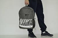 Городской рюкзак Nike, серый