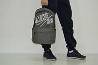 Рюкзак Nike, с карманом для ноутбука