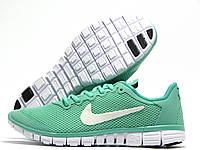 Кроссовки женские Nike Free Run 3.0 мятные (найк фри ран)