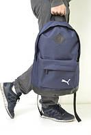 Спортивный рюкзак Puma, темно синий