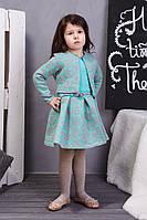 Эффектное детское платье